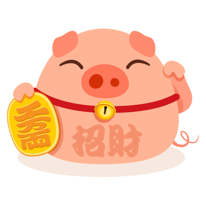 Piggy Chinese New Year Sticker messages sticker-6