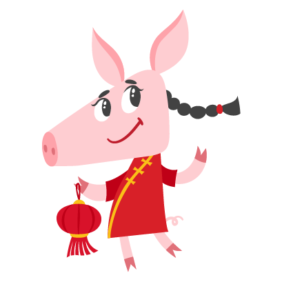Piggy Chinese New Year Sticker messages sticker-9