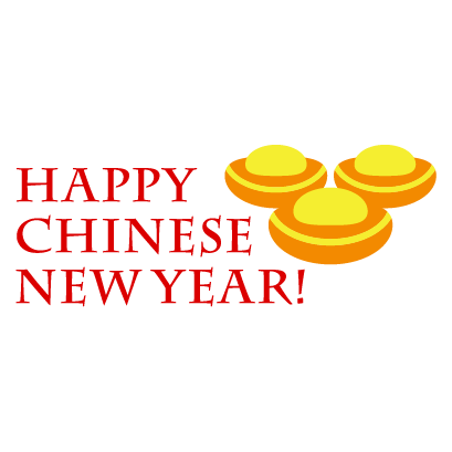 Chinese New Year Stickers Pack messages sticker-2