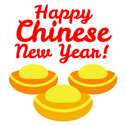 Chinese New Year Stickers Pack messages sticker-7
