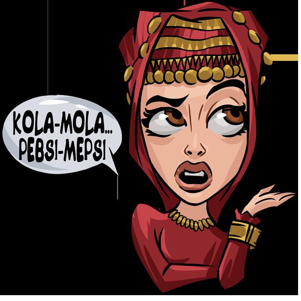 The Armenians messages sticker-2