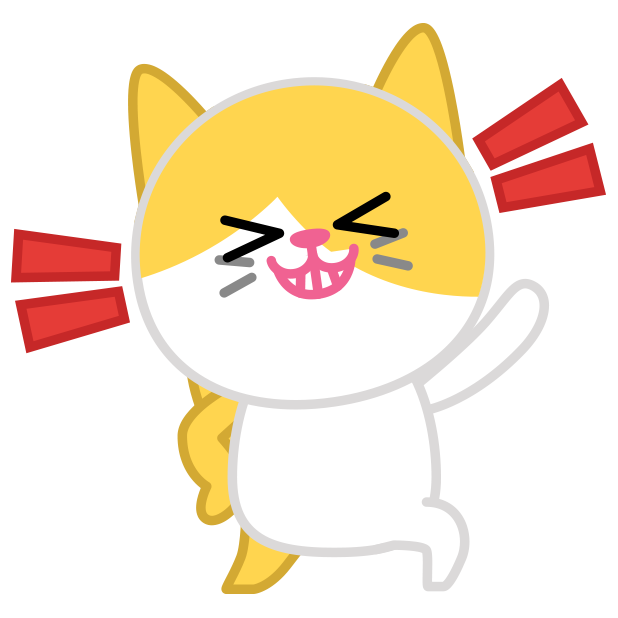 Cute baby cat ver.joy messages sticker-8