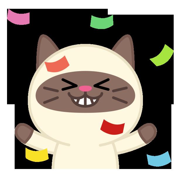 Cute baby cat ver.joy messages sticker-1