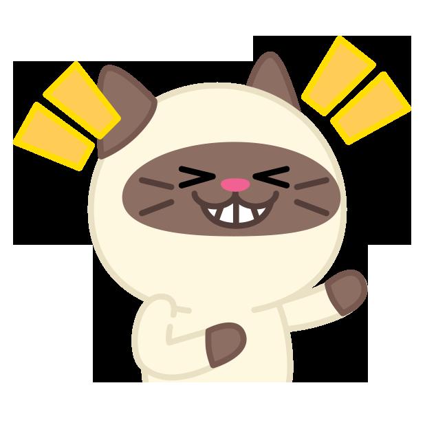 Cute baby cat ver.joy messages sticker-7