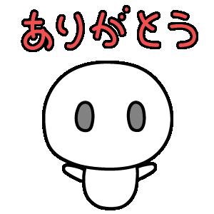 感情ロボ ロクの日常2 messages sticker-0