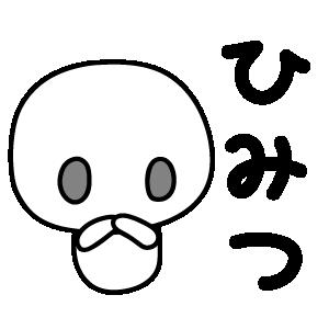 感情ロボ ロクの日常2 messages sticker-9