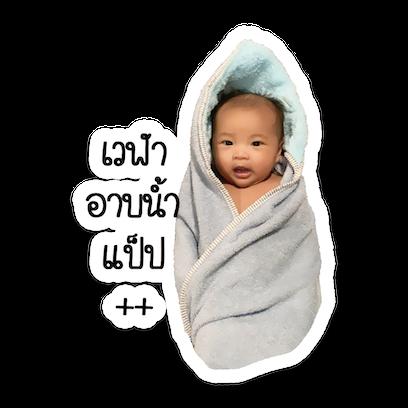Vela Faye messages sticker-3