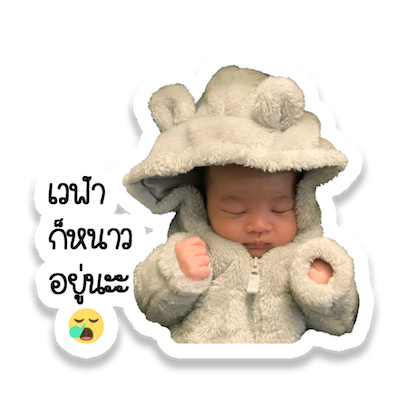 Vela Faye messages sticker-7