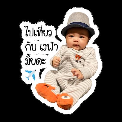 Vela Faye messages sticker-8