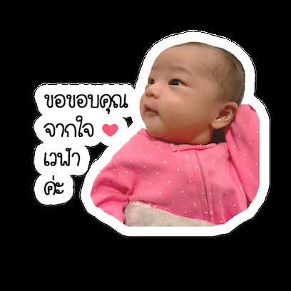 Vela Faye messages sticker-5