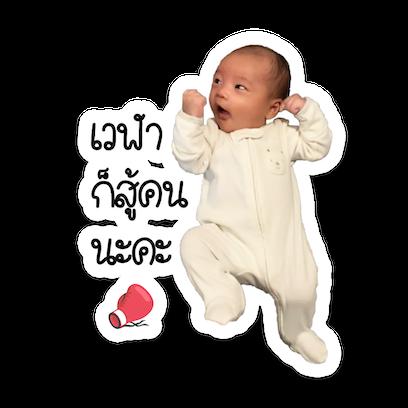 Vela Faye messages sticker-6