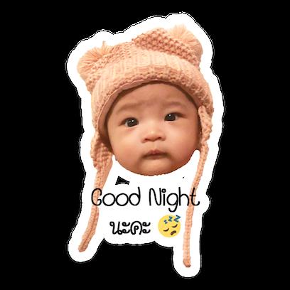 Vela Faye messages sticker-11