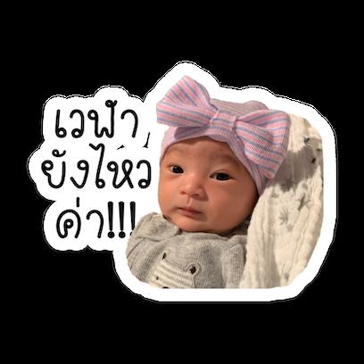 Vela Faye messages sticker-2