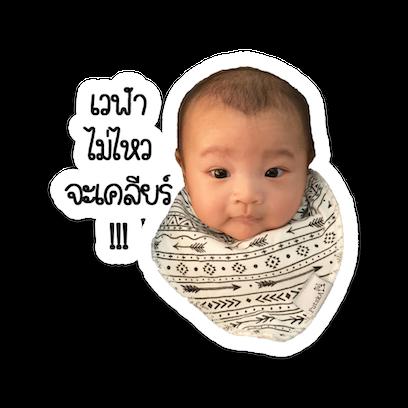 Vela Faye messages sticker-10