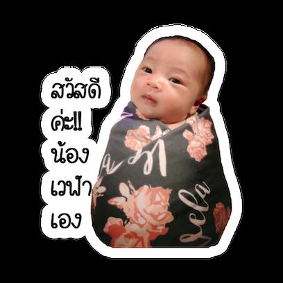 Vela Faye messages sticker-4