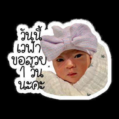 Vela Faye messages sticker-1