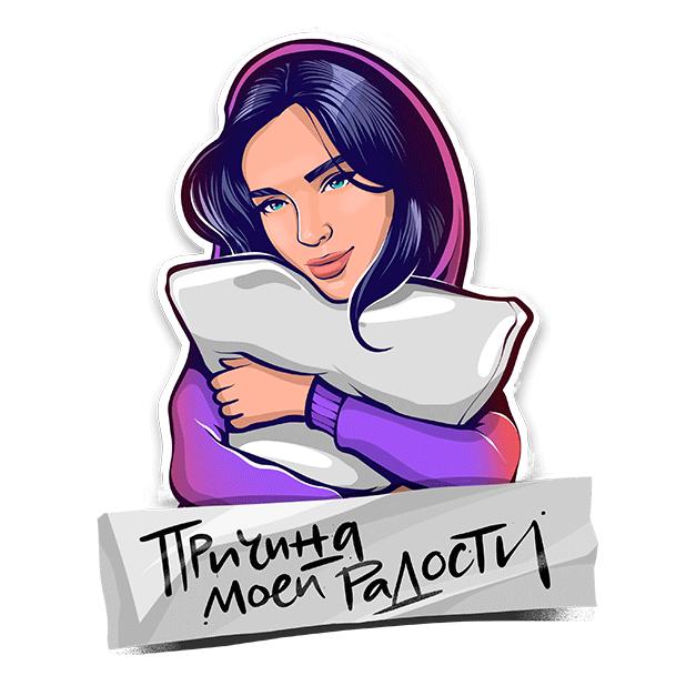 TEMNIKOVA 4 messages sticker-9