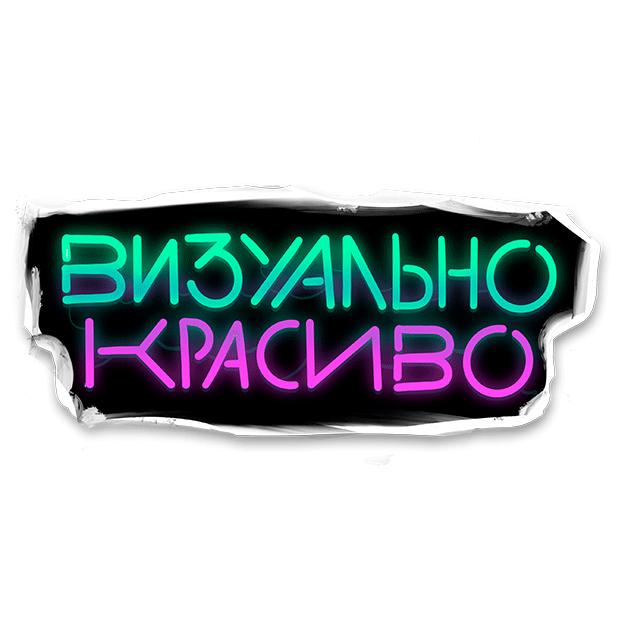 TEMNIKOVA 4 messages sticker-1