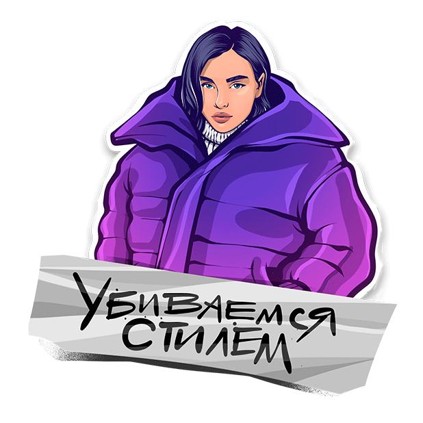 TEMNIKOVA 4 messages sticker-11