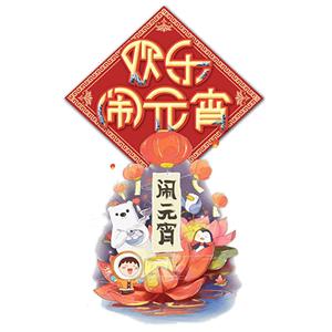 2019节日祝福 messages sticker-8