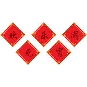 2019节日祝福 messages sticker-10