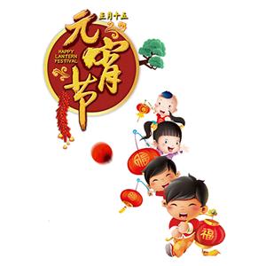 2019节日祝福 messages sticker-7
