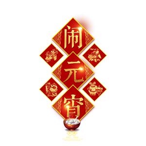 2019节日祝福 messages sticker-3