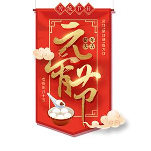 2019节日祝福 messages sticker-1