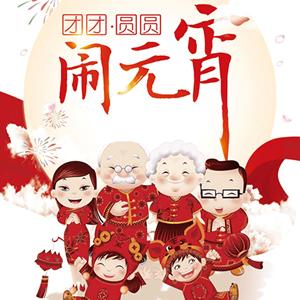 2019节日祝福 messages sticker-4