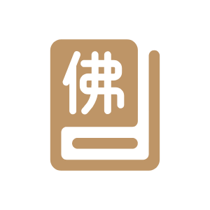 RelaxMe: Sleep Sounds Stories messages sticker-4