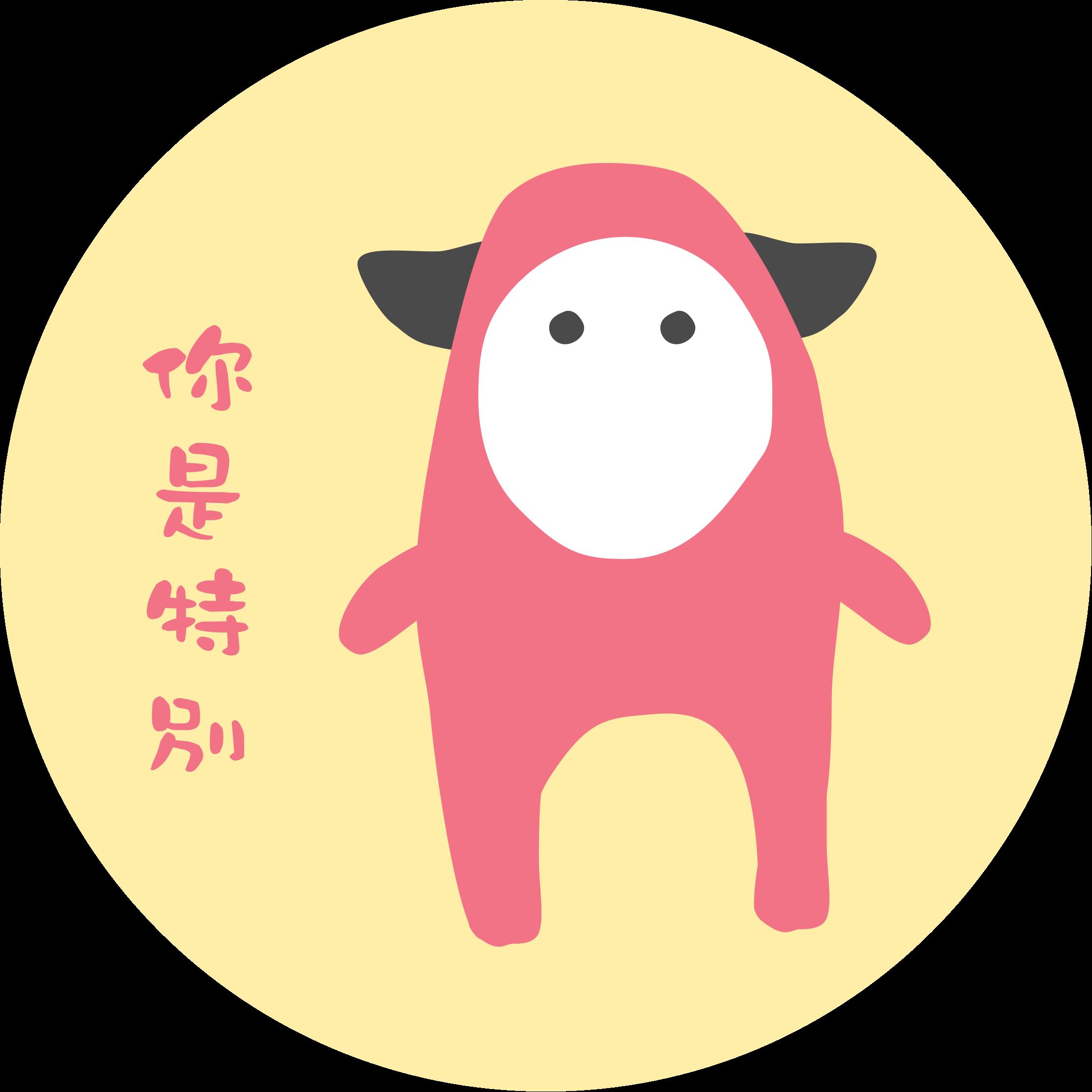 Sleep Tight Stickers messages sticker-2