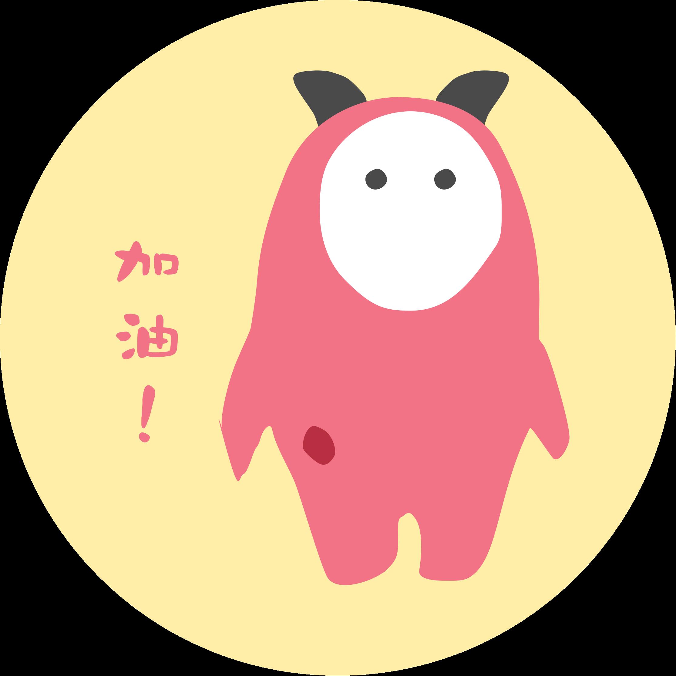 Sleep Tight Stickers messages sticker-5