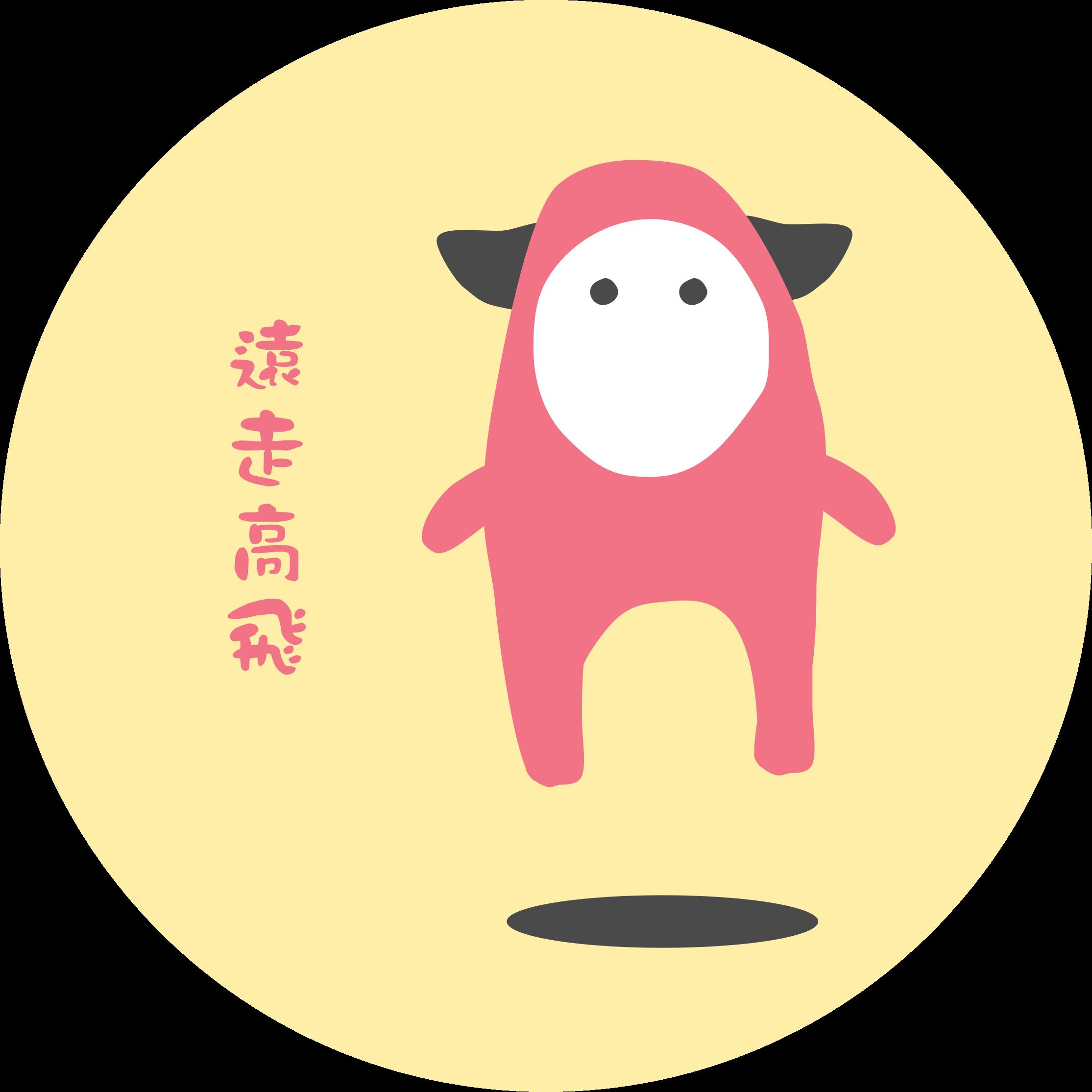 Sleep Tight Stickers messages sticker-9
