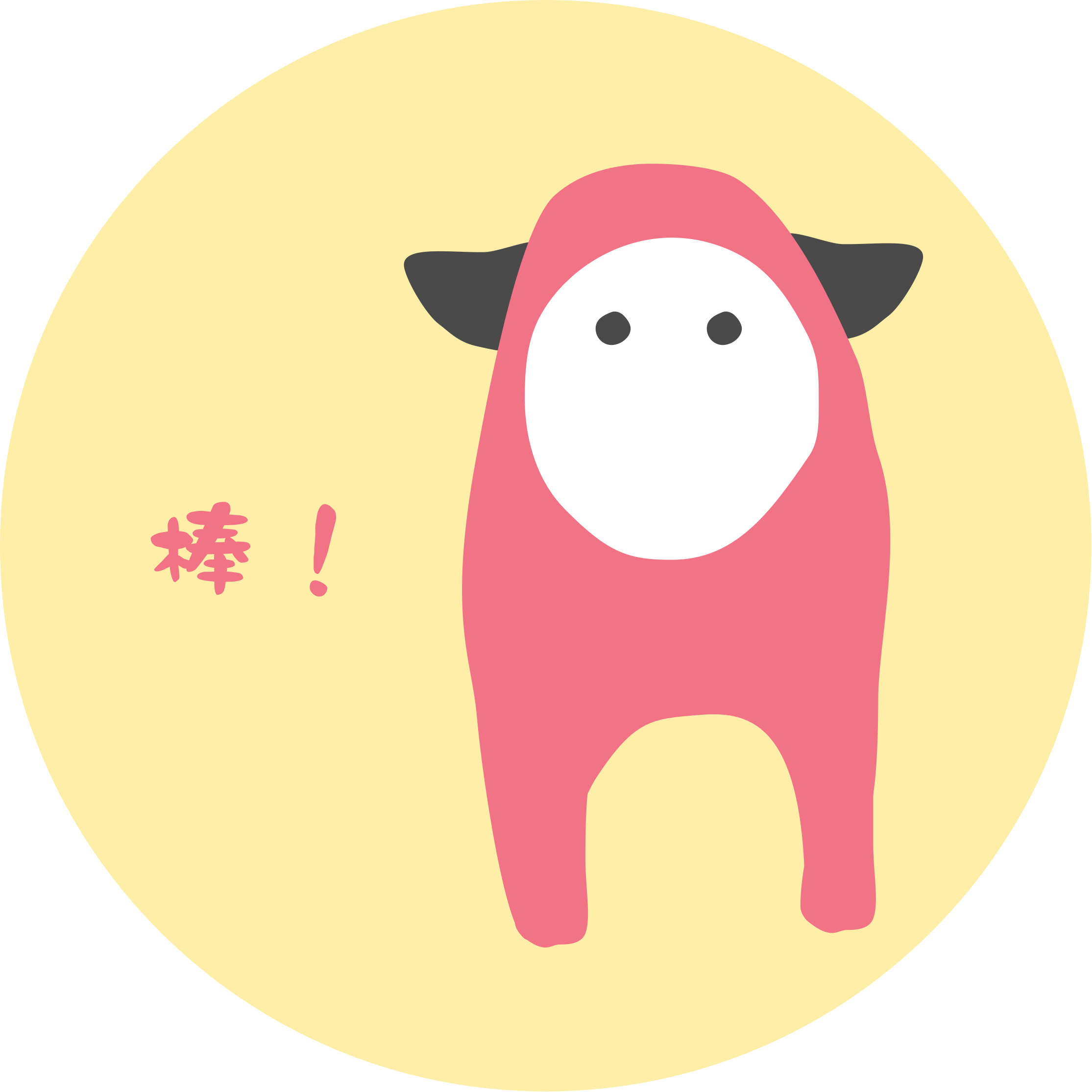 Sleep Tight Stickers messages sticker-7