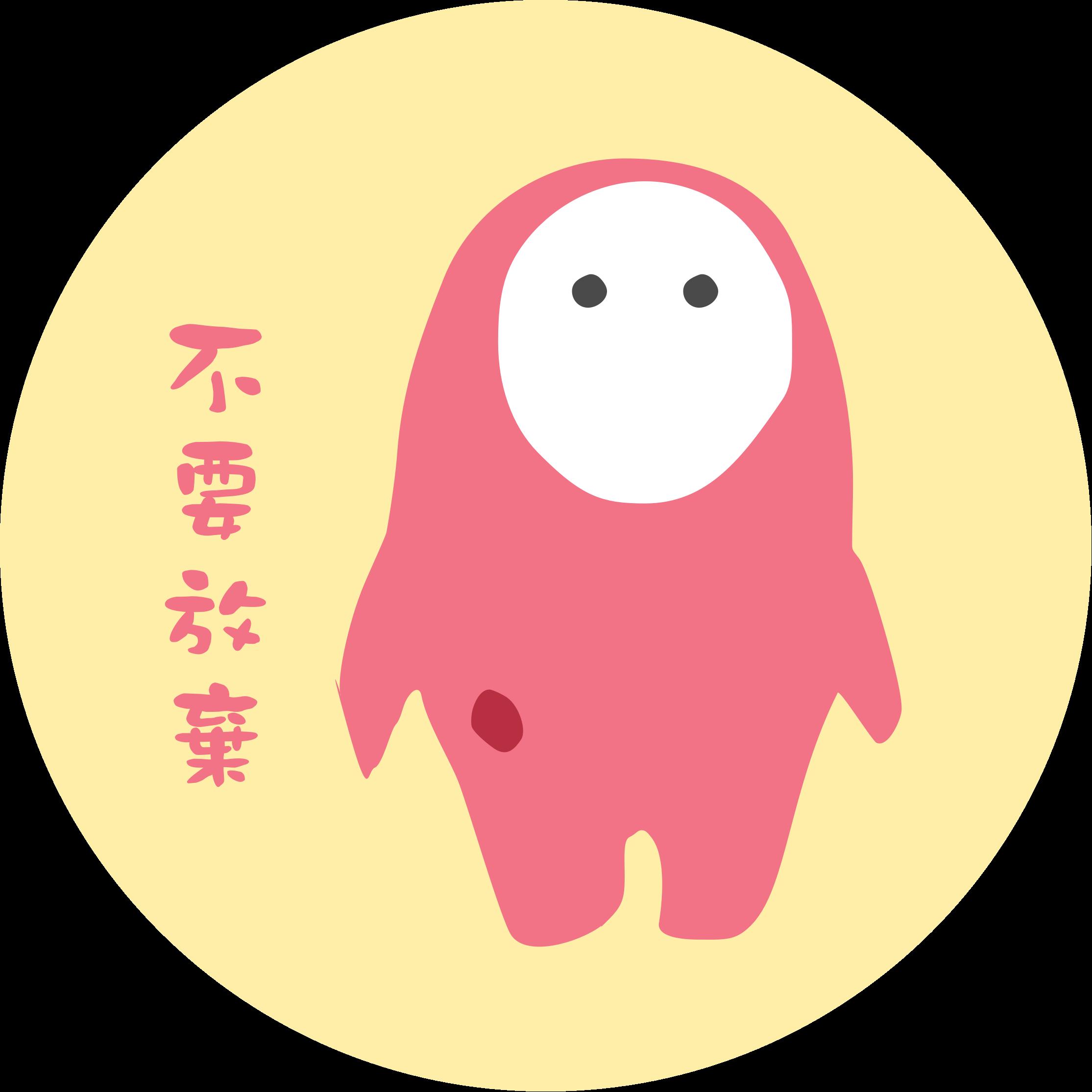 Sleep Tight Stickers messages sticker-4