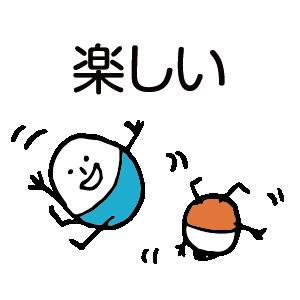 ほのぼのマンマルちゃん(敬語あり) messages sticker-8