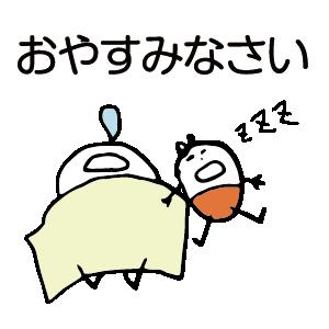 ほのぼのマンマルちゃん(敬語あり) messages sticker-10