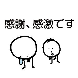 ほのぼのマンマルちゃん(敬語あり) messages sticker-2