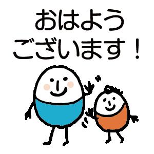 ほのぼのマンマルちゃん(敬語あり) messages sticker-0