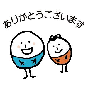 ほのぼのマンマルちゃん(敬語あり) messages sticker-1