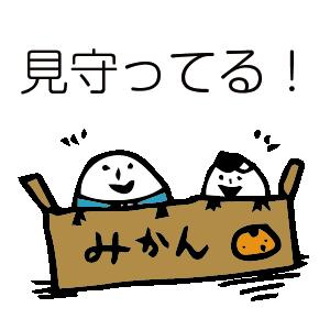 ほのぼのマンマルちゃん2 messages sticker-4