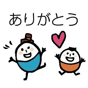 ほのぼのマンマルちゃん2 messages sticker-0