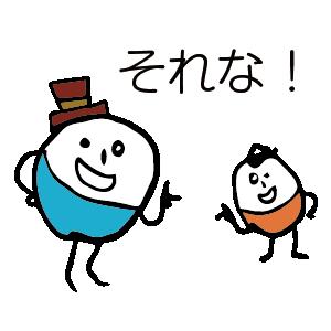 ほのぼのマンマルちゃん2 messages sticker-10