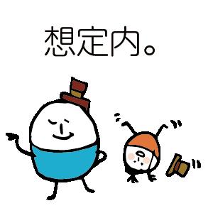 ほのぼのマンマルちゃん2 messages sticker-5