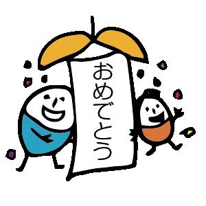 ほのぼのマンマルちゃん2 messages sticker-8