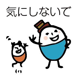 ほのぼのマンマルちゃん2 messages sticker-1