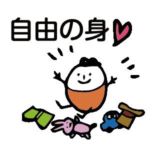 ほのぼのマンマルちゃん3 messages sticker-2