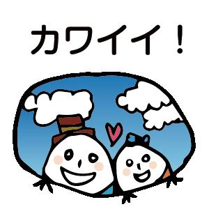 ほのぼのマンマルちゃん3 messages sticker-5