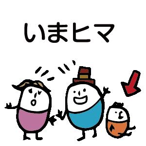 ほのぼのマンマルちゃん3 messages sticker-8