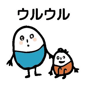 ほのぼのマンマルちゃん3 messages sticker-11